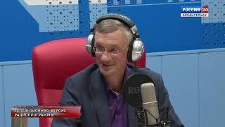 """""""Открытая среда"""" за 30 мая 2018г."""