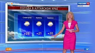 Волна прохладного воздуха в Алтайском крае начинает ослабевать