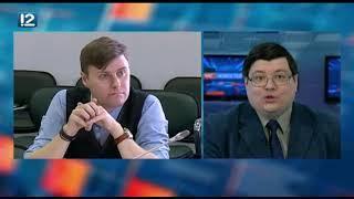 Омск: Час новостей от 30  мая 2018 года (11:00). Новости