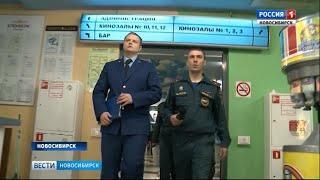 Представители прокуратуры и МЧС проверили ТЦ «Континент» в левобережной части Новосибирска