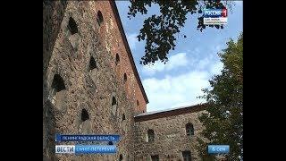 Вести Санкт-Петербург. Выпуск 20:45 от 6.09.2018