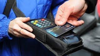 Пенсионеры Нефтеюганска оплачивают проезд бесконтактным способом