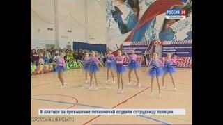 Больше тысячи спортсменов из разных городов России приехали в Чебоксары на соревнования по фитнес-аэ