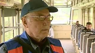 Анатолий Пономаренко - самый вежливый кондуктор Ярославля
