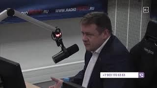 Интервью Николая Любимова радиостанции «Вести ФМ»