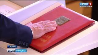 На инаугурации Владимира Путина присутствовали и северяне