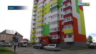 В Зауралье в 2018 году сократят объемы строительства жилья