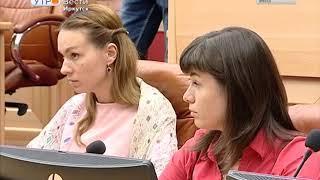 Депутаты ЗС Иркутской области предлагают сохранить региональные льготы