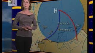 Прогноз погоды с Ксенией Аванесовой на 29 сентября