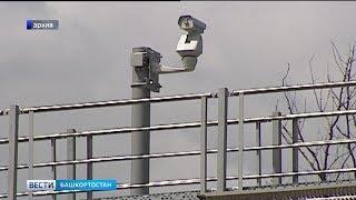 В Башкирии будут перевешивать дорожные камеры