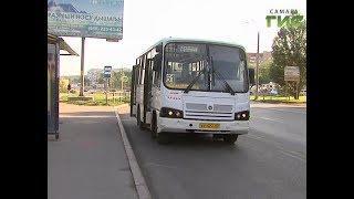 Самарские городские властипродолжают инспекцию общественного транспорта