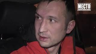 Пьяный с женой прокатился на Ниссане ул Мостовицкая