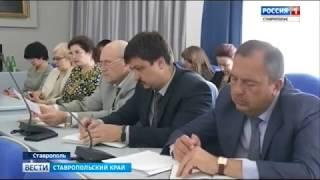 Почему коммунальщики Ставрополя не экономят газ