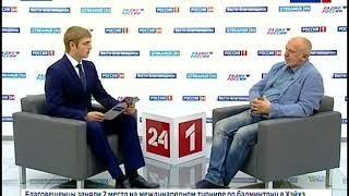 Интервью С Новожилов