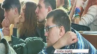 В Ярославской области продолжается активное обсуждение проектов благоустройства