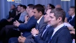 «Золотые домкраты» вручили в Иркутске лучшим разработчикам стартапов и бизнес проектов