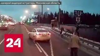 В Солнечногорске школьница выжила после страшного ДТП - Россия 24