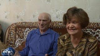 Супруги из Полевского победили на всероссийском конкурсе «Золотая семья»