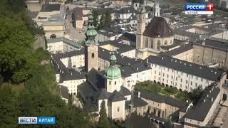 Пианистки из Ярового выступят в австрийском Зальцбурге