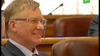 Депутаты Законодательного собрания изменили бюджет области