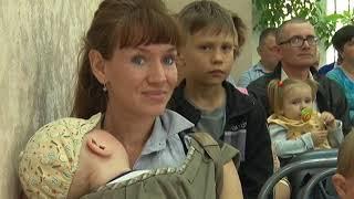 Для детей инвалидов организовали праздничный концерт