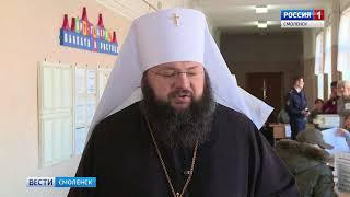 Смоленский митрополит проголосовал на выборах Президента РФ