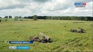Новосибирские артилеристы приняли участие в крупнейших в Сибири учениях