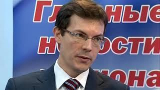 Губернатор Дмитрий Миронов и глава Роскачества Максим Протасов подписали соглашение о сотрудничестве