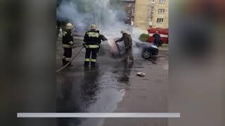 На улице Чкалова в Ярославле сгорела иномарка