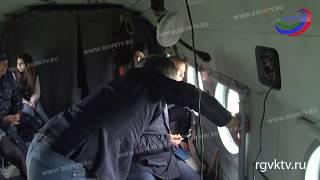 Противопаводковая комиссия совершила вертолетный облет реки Терек