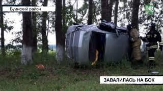 Водитель не справился с управлением и вылетел с трассы в кювет - ТНВ