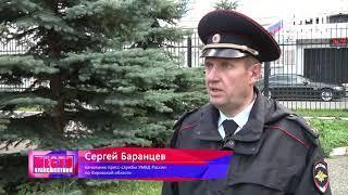 Сводка  За замечание избил пешехода на ул  Некрасова