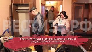 Двух женщин выселили из незаконно занимаемой ими квартиры