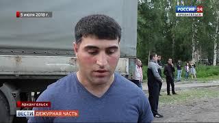 """""""Дежурная часть"""" от 21.10.18"""