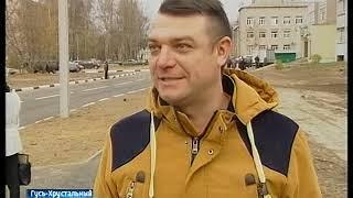 Новая дорога в Гусь-Хрустальном