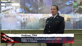 Вековой юбилей отметила дежурная часть УВД Казани - ТНВ