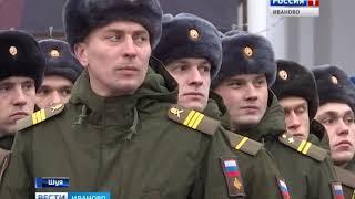 Первый в новейшей истории России знак воинской доблести вручен 112-ой шуйской ракетной бригаде