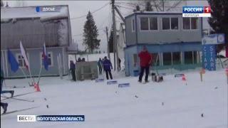 Вести - Вологодская область ЭФИР 20.03.2018 14:40