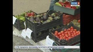 Традиционную ярмарку «Дары осени» в Чебоксарах планируют провести в новом формате
