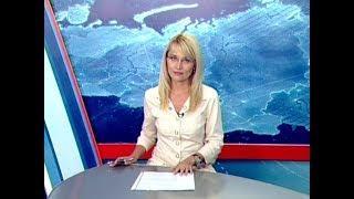 Вести Адыгея - 10.10.2018