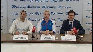 Пресс-конференция РИЦ «Югра» на тему: «Югра принимает мировую лигу по водному поло»