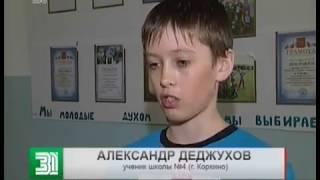 """""""Самый сильный школьник"""" добрался до Коркино. Самые яркие моменты этапа соревнований"""