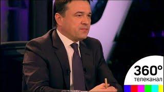 Рекультивацию мусорных полигонов обсудили в прямом эфире с губернатором Андреем Воробьевым