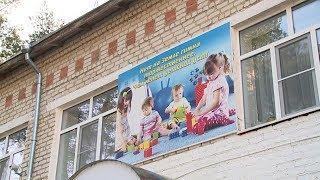 В Мордовии прокуратура выявила нарушения в Доме ребенка