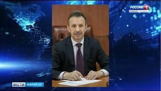 Юрий Сидыганов покинул пост зампреда правительства Марий Эл - Вести Марий Эл