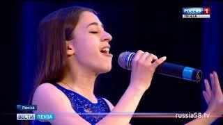Юные таланты Пензы попробовали свои силы в отборочном этапе конкурса «Синяя птица»