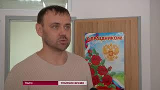 Томские таксисты отказались от проведения забастовки