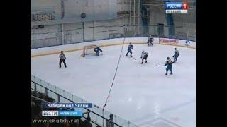 Чебоксарские хоккеисты одержали вторую победу в серии плей-офф с соперниками из Набережных Челнов