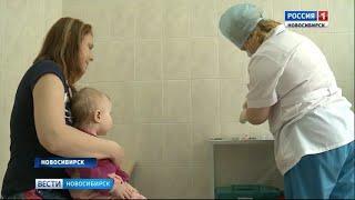 В Новосибирской области проходит неделя иммунизации