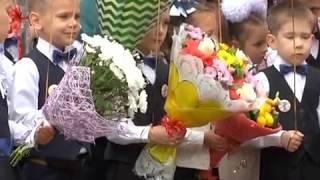 Парад первоклассников впервые пройдет в Биробиджане 1 сентября(РИА Биробиджан)